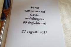 20170825_141821